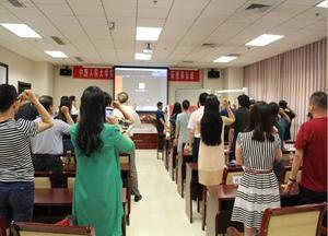 中国人民大学投融资决策董事长班6月开学典礼现场